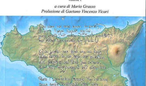… continua da Lunarionuovo n.89 (prima puntata) Voci nuove della poesia in Sicilia seconda puntata (…) Ma le scritture della Maiolo sono anche lo spazio del dialogo con la propria […]